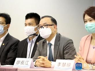 香港建设力量呼吁社会聚焦防疫抗疫 特区政府积极施政变革