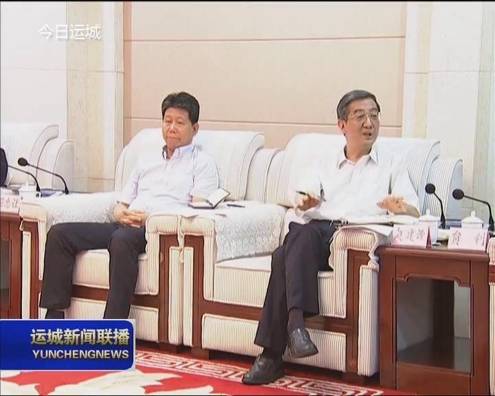 丁小强储祥好与省国资运营有限公司董事长郭保民一行座谈