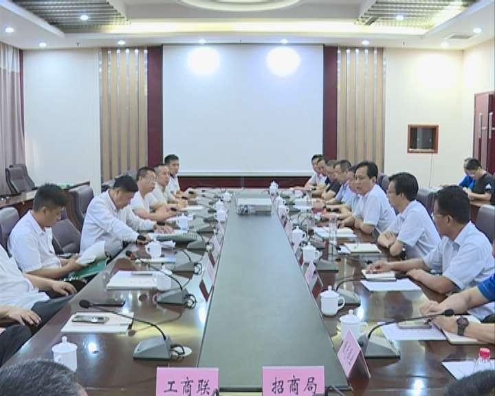 段慧刚 史玉江与中企会企业家俱乐部会长樊兴龙座谈
