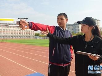 全民健身:校园里的射击体育兴趣课