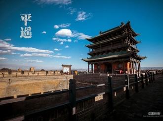 【坐著火車看山西】環游中國旅游專列駛入太原