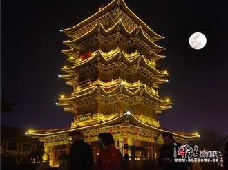 今年中秋国庆喜相逢 中国可见三年来最圆中秋月