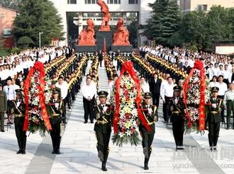 我市隆重举行烈士公祭活动