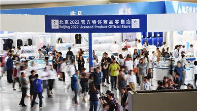 北京冬奧組委公開征集官方生活家具供應商