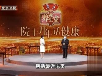 春节为什么不能像国庆一样流动?