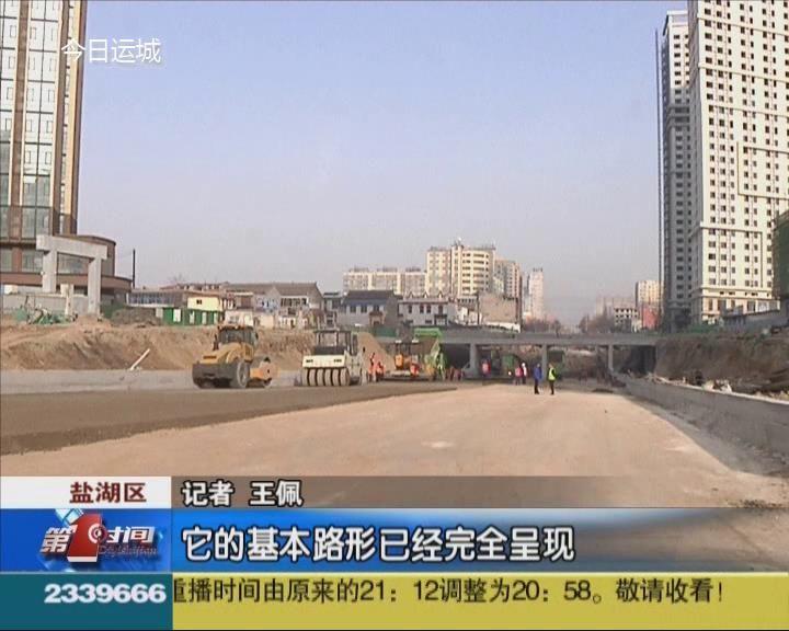市区人民路下穿铁路桥路基铺设基本完成