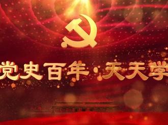 黨史百年·天天學——黨的生日為什么是7月1日
