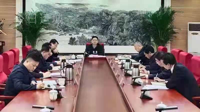 市政府召開專題會議 儲祥好主持