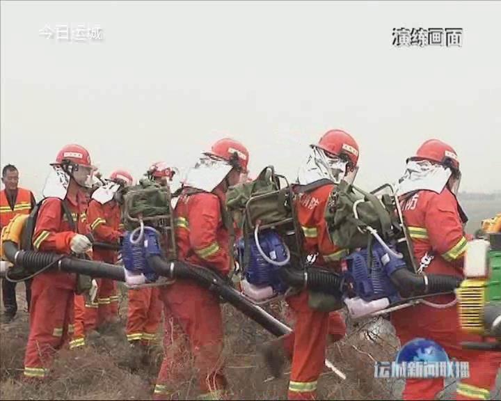 """清明節:我市各地多措并舉 筑牢火災""""防護墻"""""""