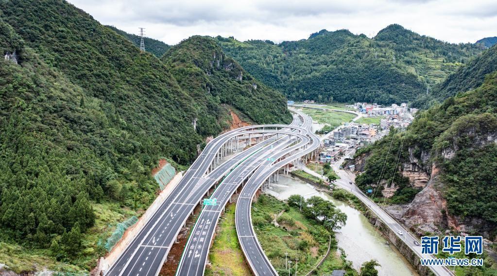 秀印高速(貴州段)正式通車
